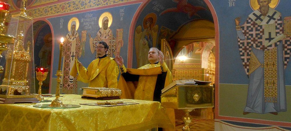 Празднование памяти апостола и евангелиста Иоанна Богослова отметили в  Троицком храме