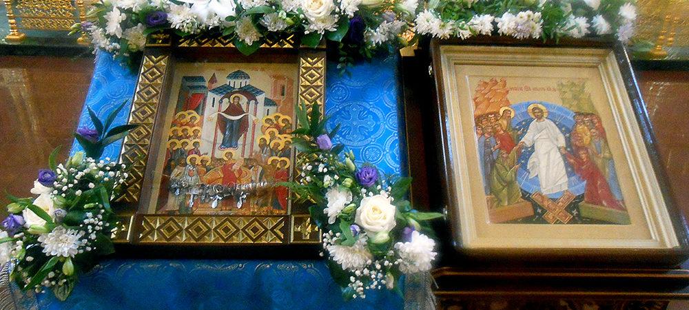 Всенощное бдение совершено в Троицком храме накануне Покрова Пресвятой Богородицы