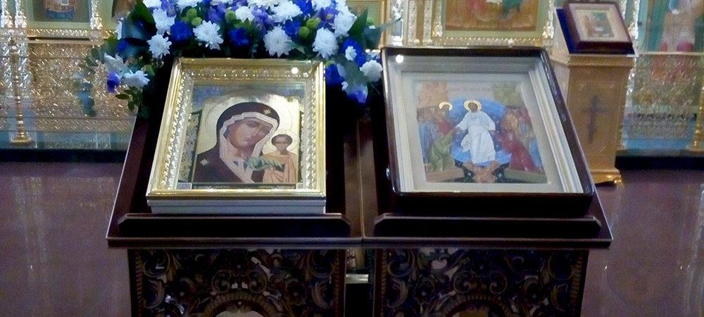 Празднование в честь иконы Божией Матери «Казанская» отметили в Копосове