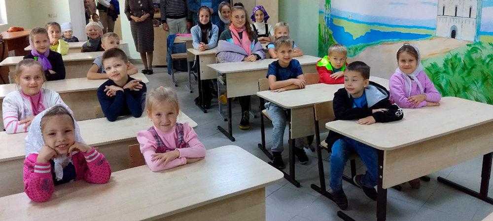 В воскресной школе Троицкого храма начался учебный год